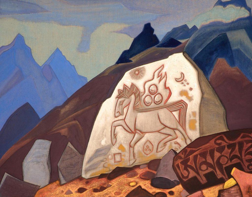 Картина Н.К.Рериха. Белый Камень. 1933