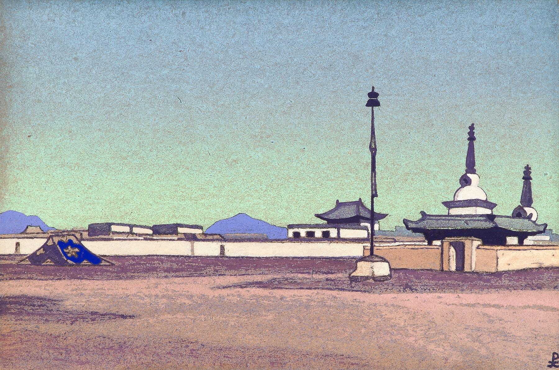Картина Н.К.Рериха. Батухалка, столица Внутренней Монголии. 1936